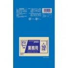 業務用ダストカート用ポリ袋M(120L) (200枚入) DK91 青