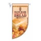 ミニRフラッグ BREAD 4001