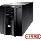 Smart-UPS 1500 LCD 100V 3年保証付き 【大型商品につき代引不可・時間指定不可・返品不可】