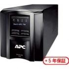 Smart-UPS 1000 LCD 100V 5年保証付き