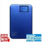 世界美薄 MONALISA アルミニウム筐体 超薄型 5mm 3400mAh 開閉式コネクタ ブルー PSE取得済