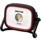 【ジェントス】投光器 LED ワークライト 充電式  GZ-300