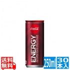 コカ・コーラエナジー 缶 250ml (30本入)