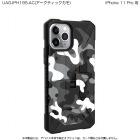 UAG iPhone 11 Pro PATHFINDER SE CAMO Case(アークティック)