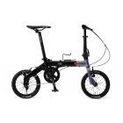 HaKoVelo 14インチ 折りたたみ 自転車 7.7kg