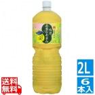 綾鷹 茶葉のあまみ PET 2L (6本入)