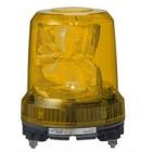強耐振型LED大型回転灯(黄)