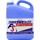 リンレイ 化学床用 ワックス PRO SHOP 4L