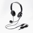 4極ヘッドセットマイクロフォン/両耳/オーバーヘッド/折り畳み式/ブラック