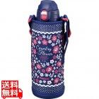 ステンレスボトル ストレートドリンク (ポーチ付き) 1.0L ネイビーフラワー   カバー付き 洗いやすい ワンタッチ 直飲み ダイレクト 花柄