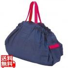 マーナ Shupatto ( シュパット ) コンパクトバッグ L ネイビー | エコバッグ 買い物  サイドバッグ スーパー コンパクト