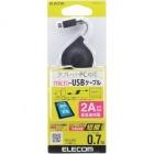 タブレット用USB2.0ケーブル/A-microB/2A出力/巻取/0.7m/ブラック