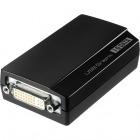 USB接続外付グラフィックアダプター「USBグラフィック」デジタル&アナログ対応モデル