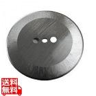 【オプション品】マルチスライサーミニ DX-50シリーズ用丸刃 (DX-50・50B・50M共通) 業務用