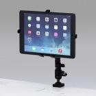 7〜11インチ対応iPad・タブレット用アーム