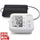 電子上腕式 血圧計 ホワイト