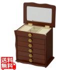 ジュエリーボックス MUD-6222BR (ブラウン)【大型商品につき代引不可・時間指定不可・返品不可】