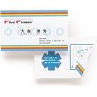 マルチ名刺カード(白)