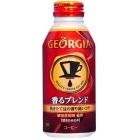 ジョージア 香るブレンド ボトル缶 370ml (24本入)