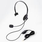 4極ヘッドセットマイクロフォン/片耳/オーバーヘッド/ブラック