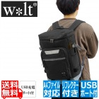 W*lt リフレクション USBポート付き BOXリュック ブラック