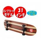スケートボード 31インチ 高品質カナディアンメープル コンプリート Brown Sugar スターターモデル