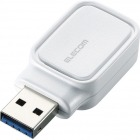 無線LAN子機 11ac 867Mbps USB3.0用 ホワイト