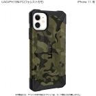 UAG iPhone 11 PATHFINDER SE CAMO Case(フォレスト)