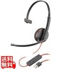 USBヘッドセット Blackwire C3210 USB-A 209744-201