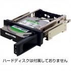 はいーるKIT 量産型楽太郎II NV-SR303B
