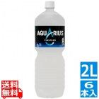 アクエリアスゼロ ペコらくボトル2L PET (6本入)