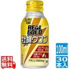 リアルゴールド牡蠣ウコン 100mlボトル缶 (30本入)