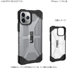 UAG iPhone 11 Pro PLASMA Case(アイス)