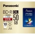 録画用4倍速ブルーレイ片面2層50GB(追記型)10枚