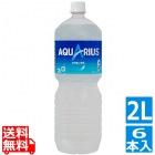 アクエリアス ペコらくボトル2L PET (6本入)