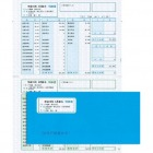 SR280 給与・賞与明細・封筒割引セット