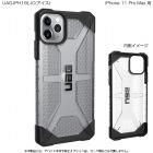 UAG iPhone 11 Pro Max PLASMA Case(アイス)