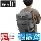 W*lt リフレクション USBポート付き BOXリュック ダークグレー