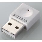 300Mbps USB無線小型LANアダプタ