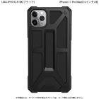 UAG iPhone 11 Pro Max MONARCH Case(ブラック)