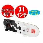 スケートボード 31インチ | スケボー コンプリート カナディアンメープル Roll up スターターモデル