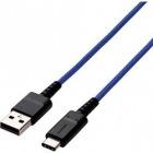 スマートフォン用USBケーブル/USB(A-C)/高耐久/2.0m/ブルー