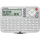 IDP-700G 電子辞書