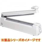 SURE 卓上シ-ラ- 200mm ホワイト