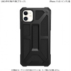 UAG iPhone 11 MONARCH Case(ブラック)
