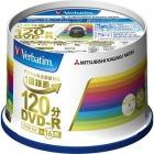 (Verbatim)録画用DVD-R 1-16倍速CPRM対応 インクジェットプリント対応ワイド(白) 50枚スピンドルケース入り