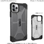 UAG iPhone 11 Pro Max PLASMA Case(アッシュ)