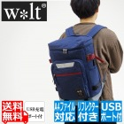 W*lt リフレクション USBポート付き BOXリュック ネイビー