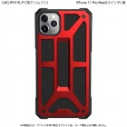 UAG iPhone 11 Pro Max MONARCH Case(クリムゾン)
