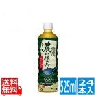 綾鷹 濃い緑茶 PET 525ml (24本入)